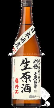 刈穂 山廃純米生原酒 番外品 +21超辛口【クール便推奨】1.8L