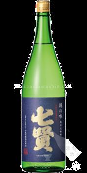 七賢 絹の味(きぬのあじ) あらばしり生 純米大吟醸【チルド便推奨】