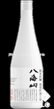 八海山 雪室貯蔵三年純米吟醸