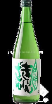 麒麟山 ぽたりぽたり 純米吟醸生原酒(新酒)【クール便推奨】