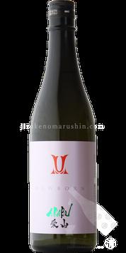 赤武(あかぶ) -AKABU- 愛山 NEWBORN(ニューボーン) 純米吟醸酒【チルド便推奨】