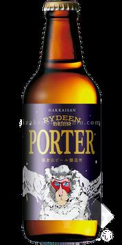 【冬限定】猿倉山ライディーンビール  PORTER(ポーター)【チルド便推奨】