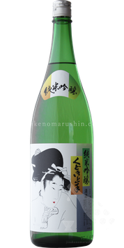 くどき上手 美山錦 純米吟醸1.8L