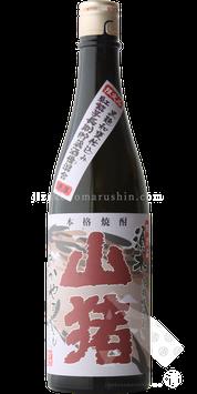 赤山猪(あかやまじし) 6年貯蔵 紅紫芋焼酎 無濾過 25度1.8L