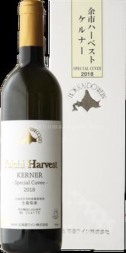 余市ハーベスト ケルナー スペシャルキュヴェ 白 GI北海道認定ワイン