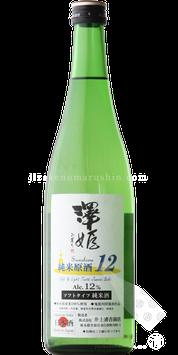 澤姫 ソフトタイプ純米原酒12°