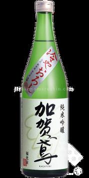 加賀鳶 純米吟醸 冷やおろし原酒生詰【チルド便推奨】