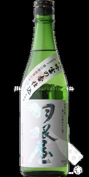 羽根屋 富の香(とみのかおり) 純米吟醸 生原酒【チルド便推奨】