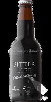 美深白樺ブルワリー×THE old CAFE×大雪地ビール BITTER LIFE(ビターライフ) コーヒー黒ビール【チルド便推奨】