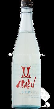 赤武(あかぶ) -AKABU- AIR 純米【クール便推奨】