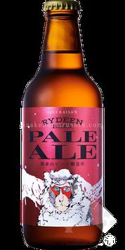 【春限定】猿倉山ライディーンビール  PALE ALE(ペールエール)330ml【チルド便推奨】