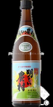 明るい農村(青) 白麹・黒麹ブレンド芋焼酎