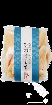 新潟県産酒米使用 焼きひねりもち