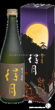 得月 (とくげつ) 純米大吟醸