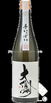 大信州 手いっぱい 鑑評会出品酒仕様 純米大吟醸