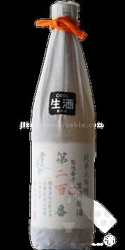雪の茅舎 製造番号酒 純米大吟醸生