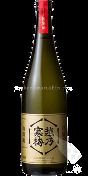 越乃寒梅 特醸酒 磨き30%山田錦