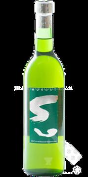 健康ぶどう酢 マスカット酢 ノンアルコール