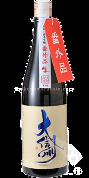大信州 別囲い純米吟醸 番外品 無濾過生原酒【クール便推奨】