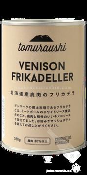 北海道産鹿肉のフリカデラvenison frikadeller