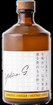 民宿とおの 玄米酢 栗蜜(無濾過・無添加)