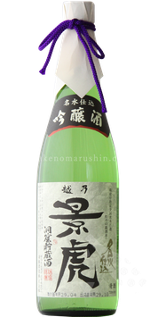 越乃景虎 名水仕込 洞窟貯蔵吟醸酒
