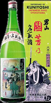 男山 国芳乃名取酒 特別純米 大辛口