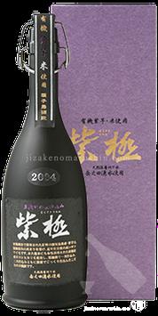 紫極(むらさききわみ)黒麹 かめ壺仕込み 岳之田湧水 有機栽培種子島紫芋