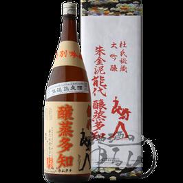 朱金泥能代(のしろ) 醸蒸多知(かむたち)特別大吟醸 トンネル貯蔵・低温3年熟成酒 1.8L