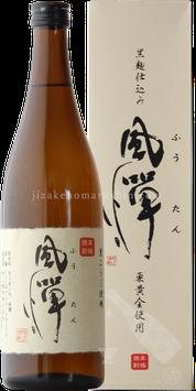 風憚(ふうたん)栗黄金 芋焼酎 黒麹