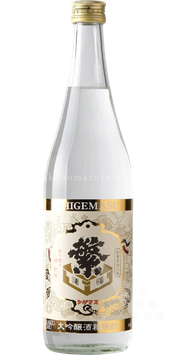 繁桝 大吟醸酒粕焼酎
