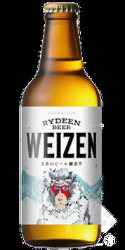 猿倉山ライディンビール  WEIZEN(ヴァイツェン)330ml【チルド便推奨】