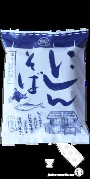 にしんそば 北海道留萌のにしん使用