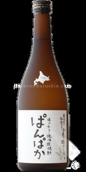『北海道限定販売』ぱんぱか 北海道産 小麦焼酎 25度