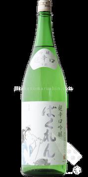 くどき上手 白・ばくれん 吟醸酒 +20 超辛口1.8L【クール便推奨】1.8L