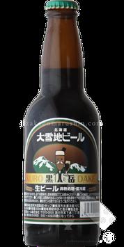 大雪地ビール 黒岳 黒ビール330ml【チルド便推奨】