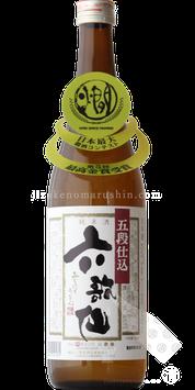 六歌仙 五段仕込み純米酒