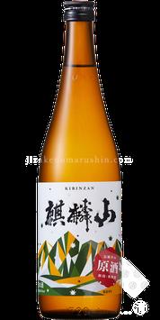 """麒麟山 伝統辛口 KIRINZAN """"CLASSIC"""" 〈原酒21度〉"""