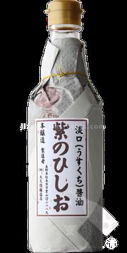 大久保醸造店 紫のひしお 淡口本醸造醤油