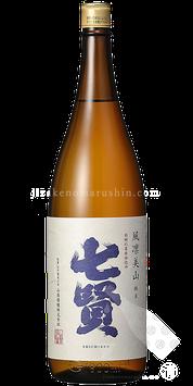 七賢 風凛美山(ふうりんびざん)純米1.8L