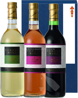富良野ワイン(赤・白・ロゼ) ギフト