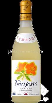 小樽ワイン おたる 完熟ナイヤガラ 白