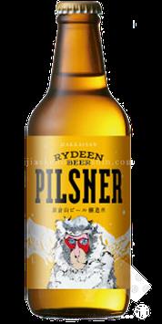 猿倉山ライディンビール  PILSNER(ピルスナー)330ml【チルド便推奨】