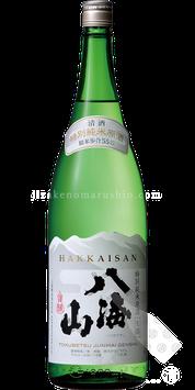 八海山 特別純米原酒 生酒【チルド便推奨】