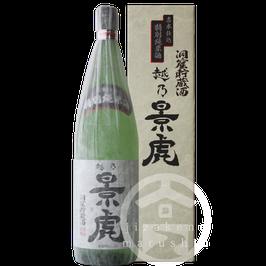 越乃景虎 名水仕込 洞窟貯蔵特別純米酒