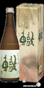 轍(わだち) 大吟醸 三年熟成酒