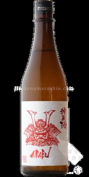 赤武(あかぶ) -AKABU- 純米酒