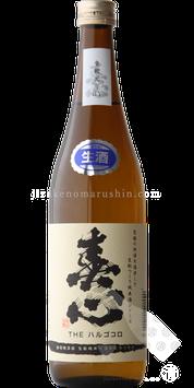 春心 生酛純米×コシヒカリ仕込 THEハルゴコロ 生酒