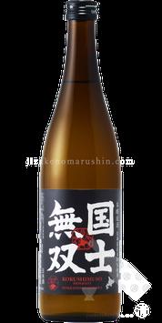 国士無双 本醸造 北海道産米