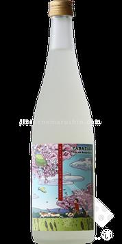 唯々 純米吟醸生酒 「朝のさんぽ道」 【クール便推奨】